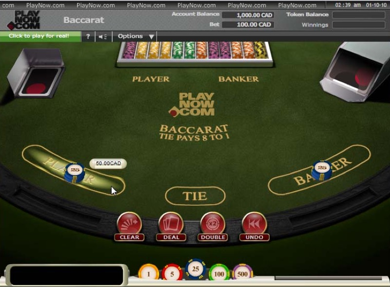 Playnow Casino